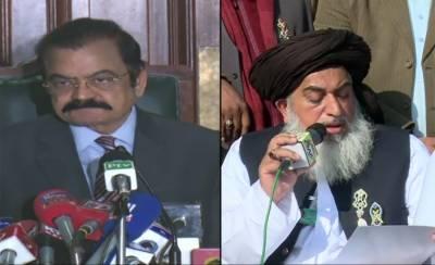 Rana Sanaullah resignation demand rises