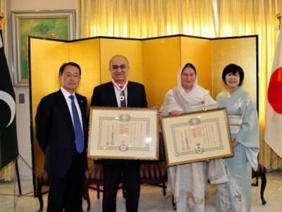 Two Pakistani nationals honoured in Japan with 2017 Autumn Decorations