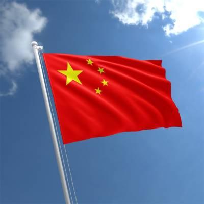 China creates US$ 270 billion energy conglomerate