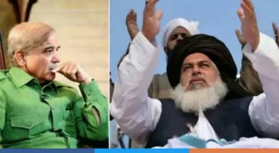 CM Shahbaz Sharif rejects rumours of deal with TehreekLabbaik Ya Rasool Allah leaders