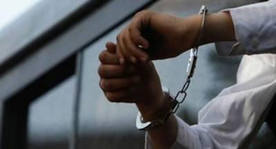 CTD arrests two target killers in DI Khan