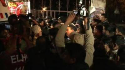 Firing at Imambargah in Islamabad