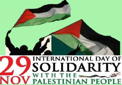Int'l Day of Solidarity with Palestinian people being observed today