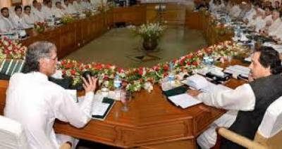 KP cabinet approves amendments in Women Harassment Act