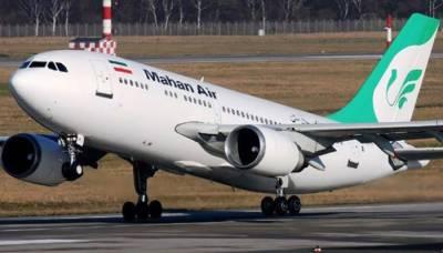 Mahan Air: Lahore - Tehran direct flight launched