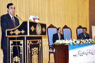 NAB filed references for 96 mega corruption cases in court