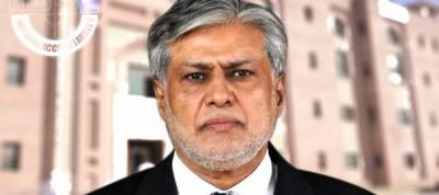 NAB initiates process of declaring Ishaq Dar an absconder