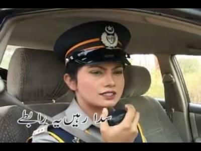 Pakistan Motorway Police Jobs: 10,000 new recruitments