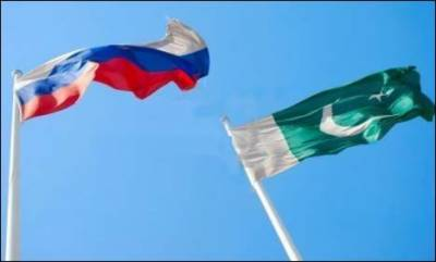 Pakistan PM leaves for Russia