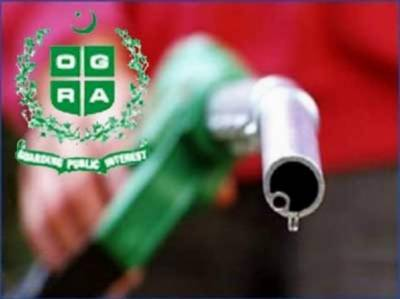 Petroleum Prices increase recommended by OGRA