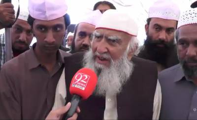 Pir Hameeduddin Sialvi refuse to withdraw Rana Sanaullah resignation demand