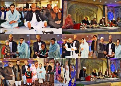Radio Pakistan organizes Naat Khawani competition