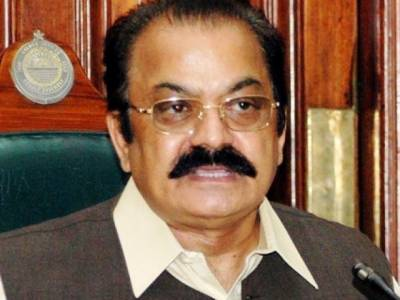 Rana Sanaullah to present himself before Ulema over controversial statement