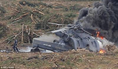 Russian helicopter crashed in Central Russia