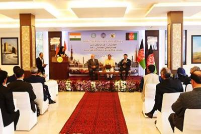 Afghanistan - India cultural festival inaugurates in New Delhi
