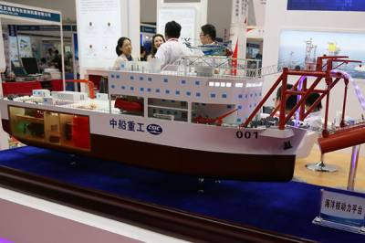 China's first marine nuclear reactor construction kicks off