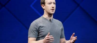 Facebook to eliminate transaction fees on donations on its platform