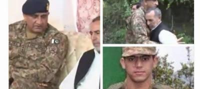 Father of martyred Lt Arslan dies of cardiac arrest