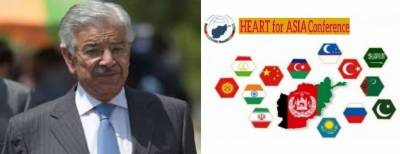 FM to attend Heart of Asia Conference in Baku