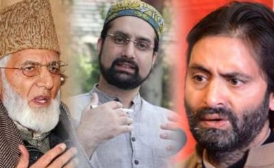 India not serious to resolve Kashmir dispute