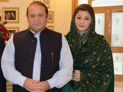 LHC merges contempt of court cases against Maryam Nawaz, Nawaz Sharif