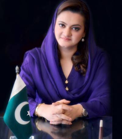 Marriyum condemns firing incident in Islamabad