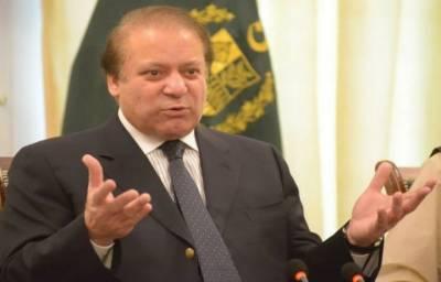 Nawaz Sharif tasks senior leaders to placate PML-N disgruntled lawmakers