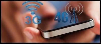 Pakistan Broadband subscribers reach historic levels