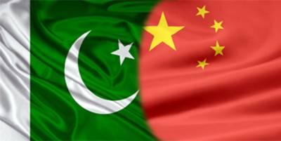 Pakistan China vow to enhance border management
