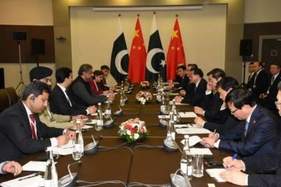 Pakistan Chinese PM reiterate strategic partnership in Russia