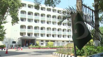 Pakistan Foreign Office responds to the US drone strike in Kurram Agency