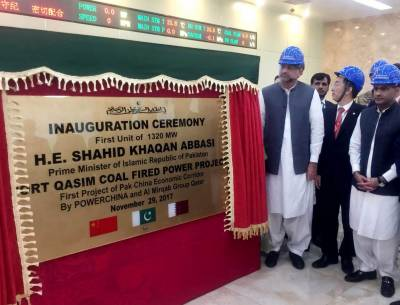 PM inaugurates first unit of 1320-MW coal based power plant at Port Qasim