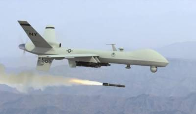 US Drone strike in Kurram Agency kills three