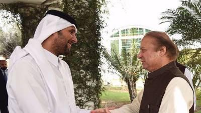 Why Qatari Prince Hamad Bin Jasim came to Pakistan
