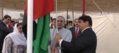 Zardari hoists party flag as PPP turns 50 today