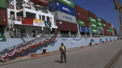 China turning Pakistan's Gwadar into World's largest strategic giant port: VOA