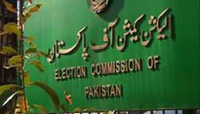 ECP to start enlistment campaign of missing women voters