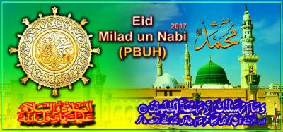 Eid Milad-un-Nabi (PBUH) being celebrated today