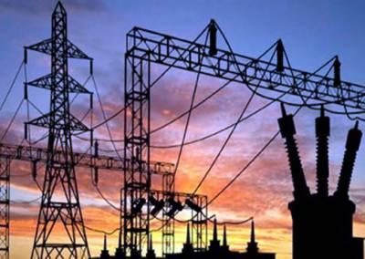 Energy crises to end soon