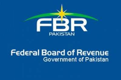 FBR net revenue collection over Rs270b in November