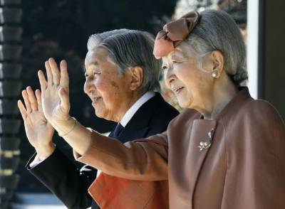 Japan emperor abdication date set for April 30, 2019