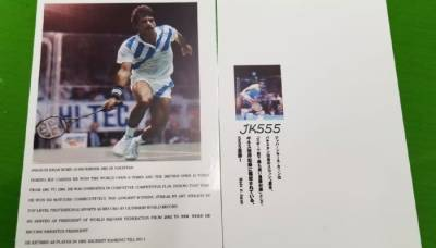 Japanese government issues commemorative stamp in honour of Jehangir Khan