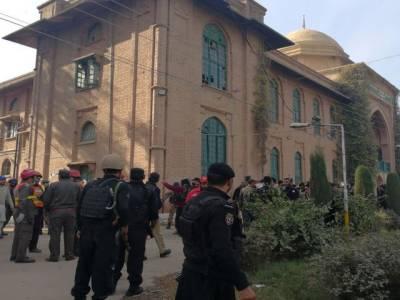 Peshawar Agriculture Training Institute terrorist attack responsibility claimed