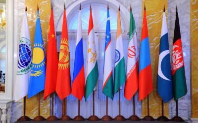 SCO summit to begin in Sochi
