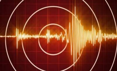 Earthquake strikes off Kermadec Islands