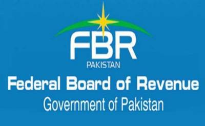 FBR extends tax filing date upto Dec 15