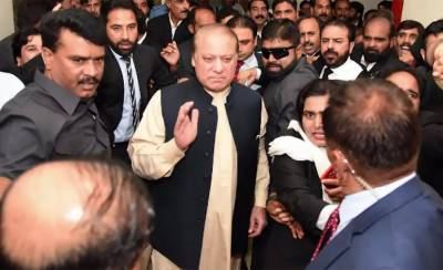 NAB Court exemption: Nawaz Sharif plea accepted while Maryam Nawaz exemption plea rejected