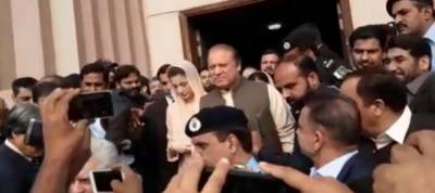 NAB references: AC adjourns hearing against Sharif family till 1pm