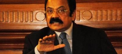 Pir Sialvi postponed his demand of Rana Sanaullah's resignation