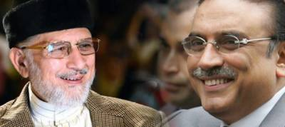 Asif Zardari likely to meet pat chief Dr Tahirul Qadri